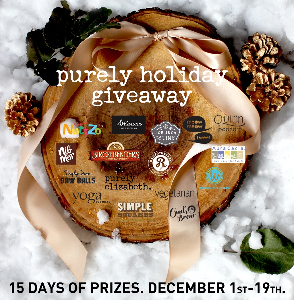 Purely Holiday Giveaway 2014